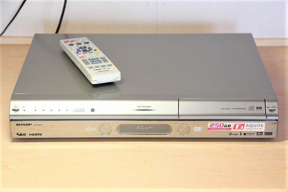 SHARP AQUOS 地上・BS・110度CSデジタルハイビジョンチューナー内蔵 HDD250GB DV-ARW12【中古品】