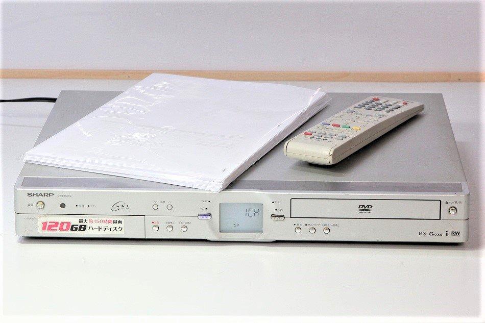 SHARP DV-HR350 HDD搭載DVDレコーダー (HDD/DVDレコーダー) HDD:120GB 外付け地デジチューナー対応