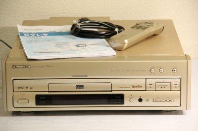 Pioneer  DVL-9 DVD/LDコンパチブルプレーヤー 【中古整備品】