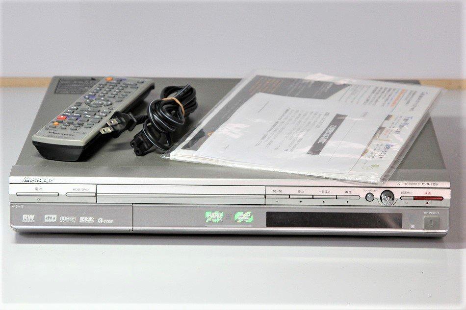 Pioneer DVR-710H160GB HDD搭載DVDレコーダー【中古品】