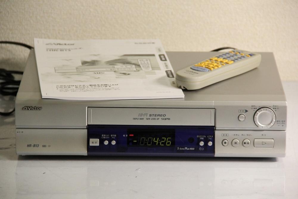 JVCケンウッド ビクター VHS Hi-Fiビデオ HR-B13 【中古品】
