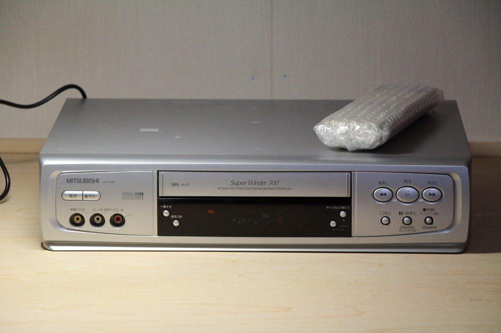 MITSUBISHI 三菱 HV-H200 VHSビデオデッキ 【中古品】