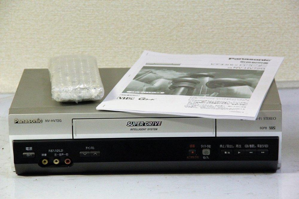 Panasonic GコードHi-Fiビデオ NV-HV72G 【中古品】