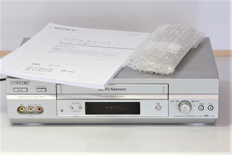 SONY SLV-NX15 VHSビデオデッキ  【中古品】