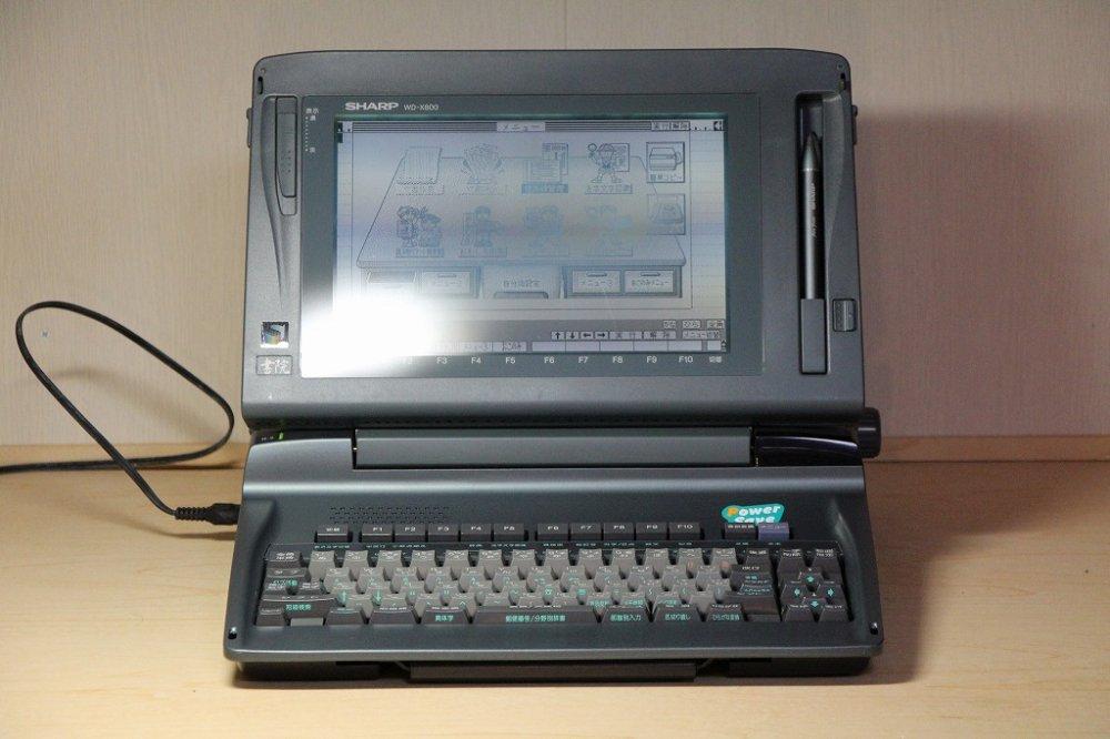 SHARP ワープロ 書院 WD-X800 【中古品】
