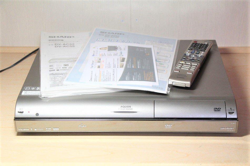 SHARP AQUOS ハイビジョンレコーダーDV-AC52 【中古品】