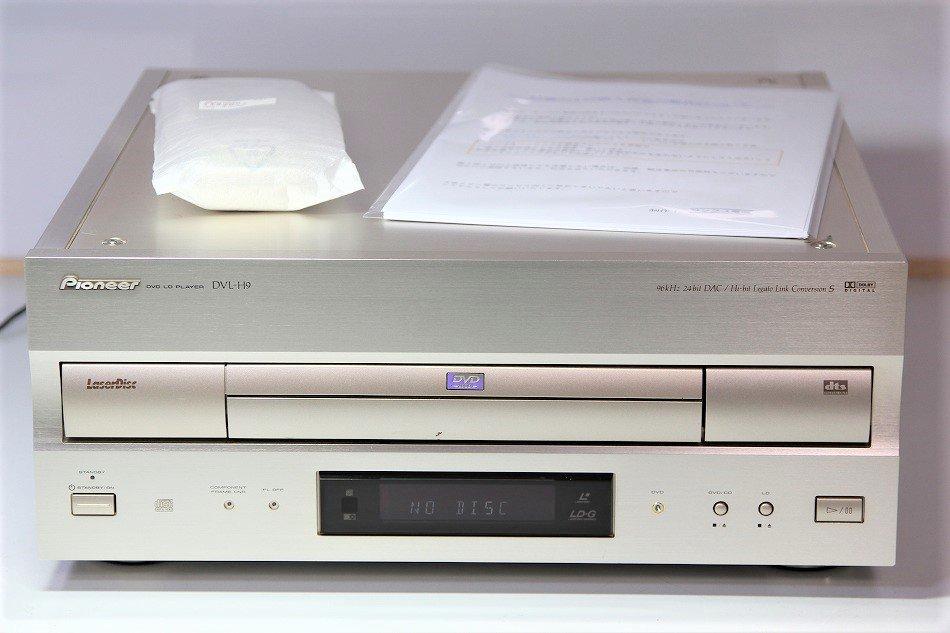パイオニア DVL-H9 DVD/LDコンパチブルプレーヤー 【中古品】