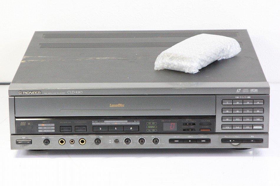 Pioneer パイオニア CLD-K80 CD/LDプレーヤー カラオケ対応