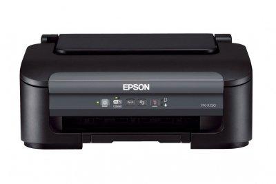 EPSON A4モノクロビジネスインクジェットプリンター PX-K150