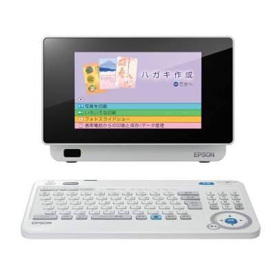 EPSON コンパクトプリンター Colorio me E-850 宛名達人