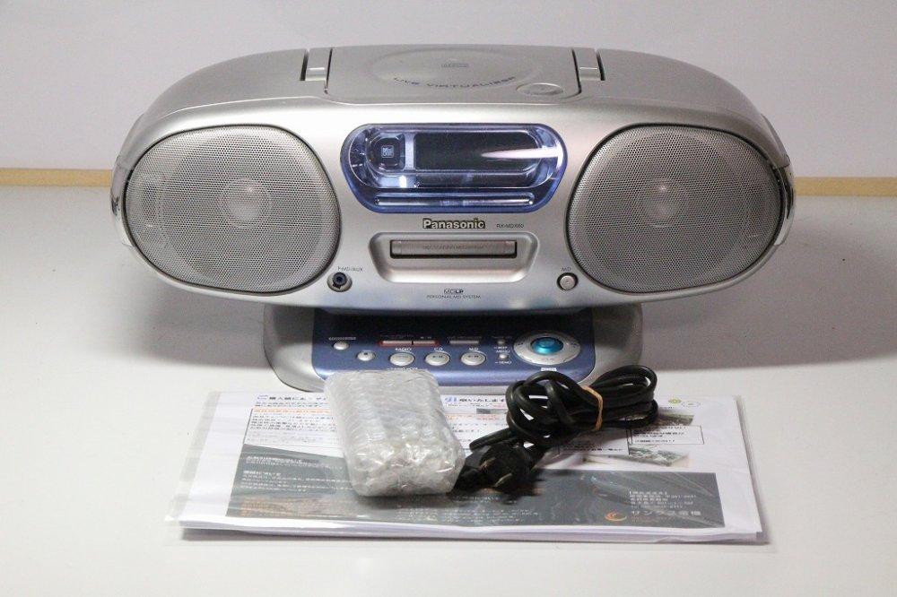 パナソニック RX-MDX60 CD・MDラジカセ 【中古品】