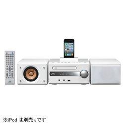 ビクター JVC iPod Dock搭載コンパクトコンポーネントシステム (ホワイト) Victor WOOD CONE EX-S1 EX-S1-W【中古品】