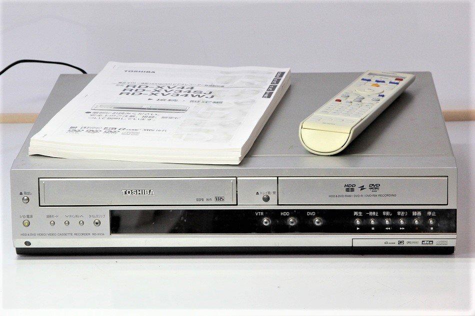 TOSHIBA 東芝 RD-XV34SJ VTR一体型HDD&DVDビデオレコーダー(HDD/DVD/VHSレコーダー) HDD:160GB 外付け地デジチューナー対応【中古…