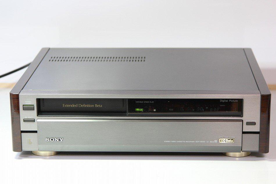 SONY EDV-8000 ED Beta ビデオデッキ【中古整備品】