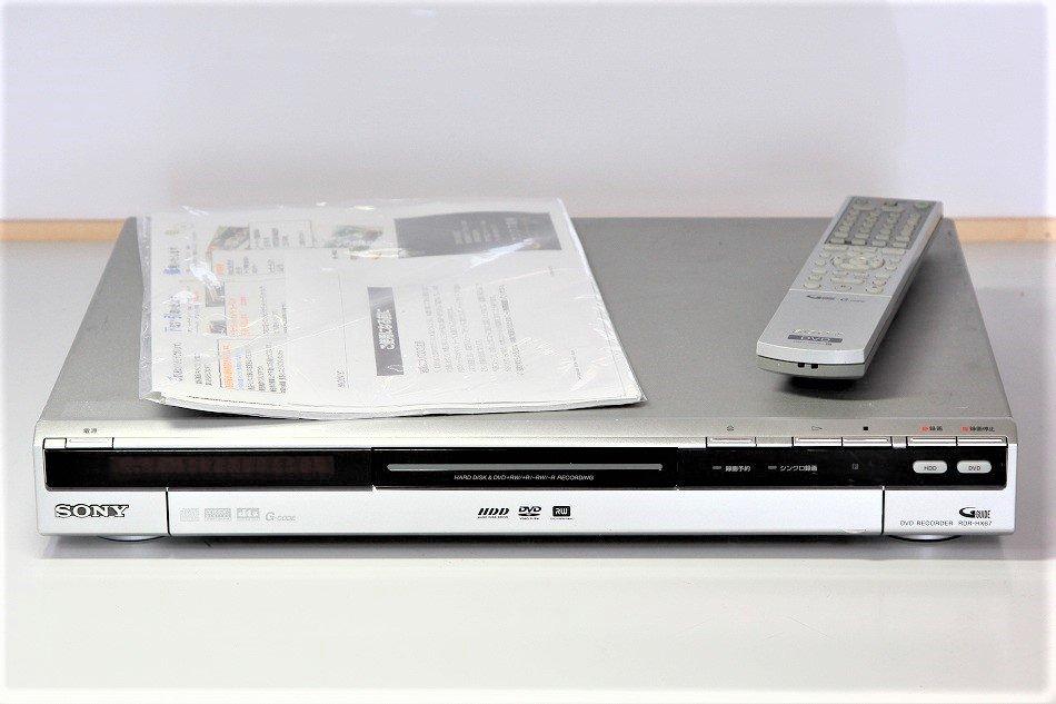 SONY スゴ録 地上アナログ HDD&DVDレコーダー250GB RDR-HX67【中古品】