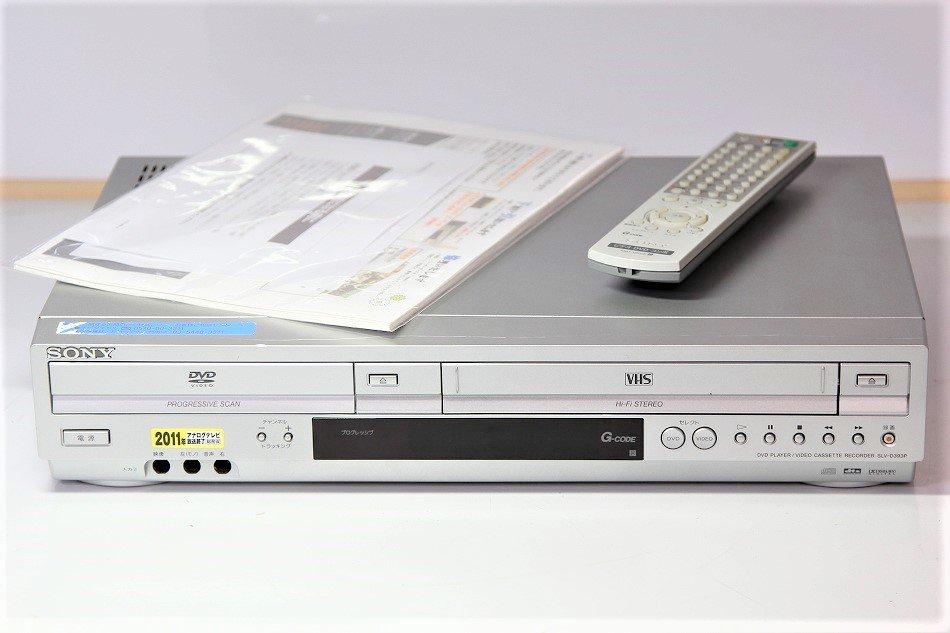 ソニー DVDプレーヤー一体型VHSハイファイビデオデッキ SLV-D393P 【中古品】