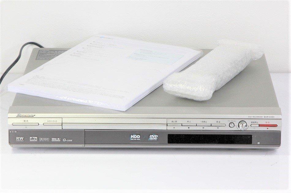 Pioneer DVDレコーダー 80GB HDD内蔵 DVR-510H-S【中古品】