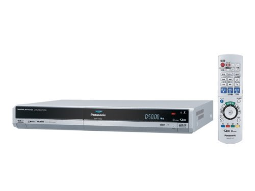 panasonic DIGA DMR-XW50 DVD/HDD ハイビジョンレコーダー DMR-XW50【中古品】