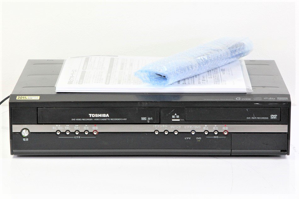 TOSHIBA VTR一体型DVDレコーダー D-VR7【中古品】