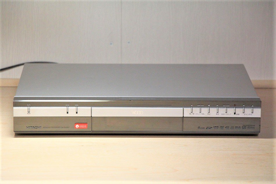 HITACHI DV-DH250T ハイビジョン250GBHDD内蔵DVDレコーダ【中古品】
