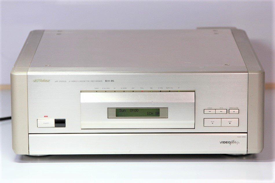 ビクター HR-20000 S-VHS 【中古品】