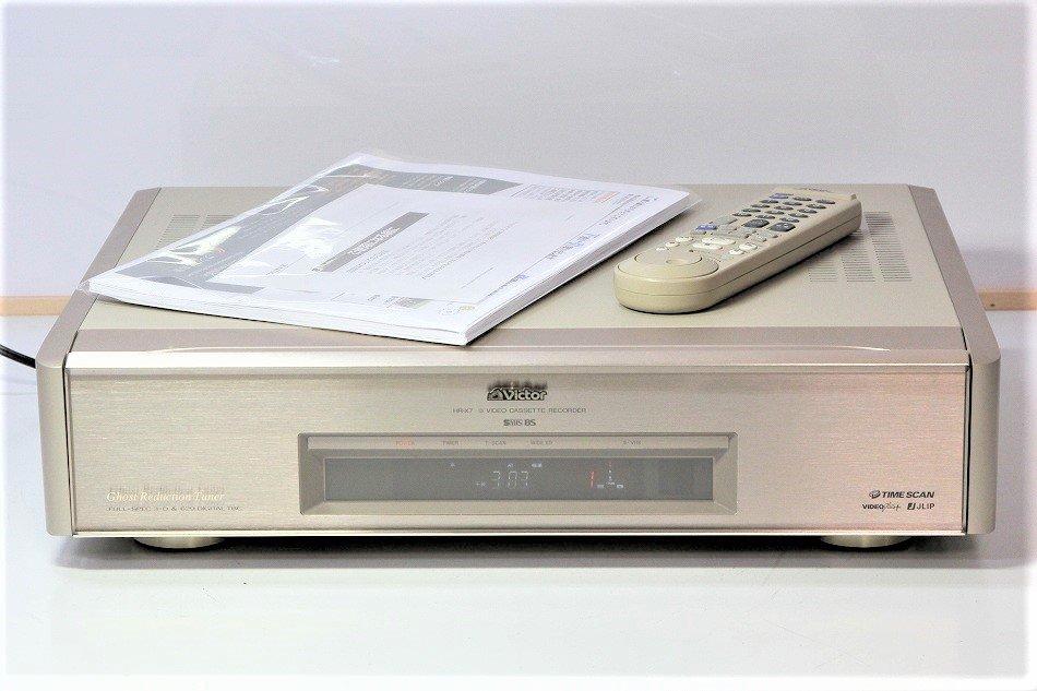 ビクター HR-X7 S-VHSビデオデッキ  629デジタルTBC搭載 【中古整備品】