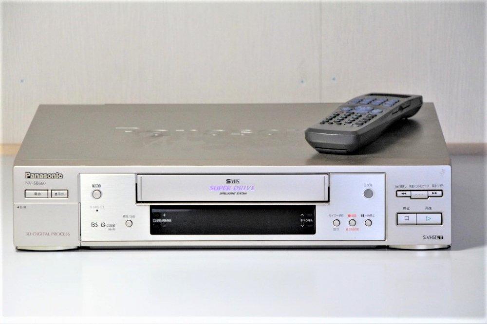 S-VHSビデオデッキ パナソニック NV-SB660 【中古品】