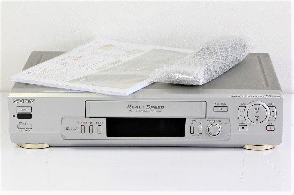SONY SLV-R150 VHSビデオデッキ【中古品】