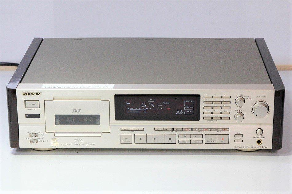 SONY ソニー DTC-57ES DATデッキ SCMS対応 【中古品】