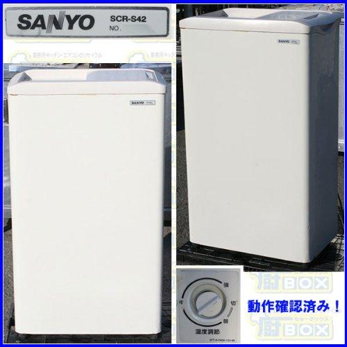 wz8782 サンヨー 冷凍ストッカー 100V50/60HZ 中古 SCR-S42 厨房【中古品】