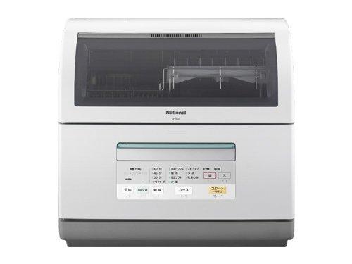 National ナショナル NP-BM2 食器洗い乾燥機【中古品】