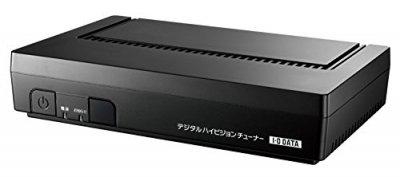 アイ・オー・データ機器 地上・BS・110度CSデジタル放送対応 デジタルハイビジョンチューナー・レコーダー HVTR-BCTL【中古品】