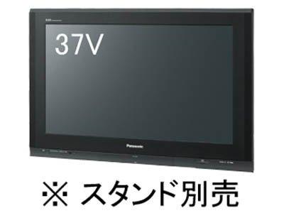 Panasonic 37V型 ハイビジョン プラズマテレビ ブラック VIERA TH-37PX70SK【中古品】