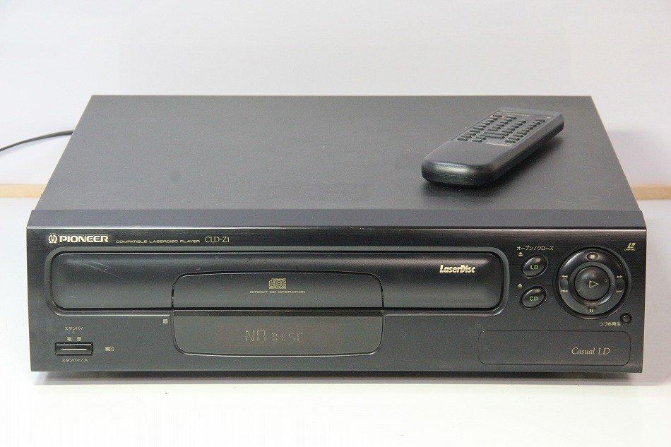 パイオニア CD/LDコンパチブルプレーヤー CLD-Z1 【中古品】