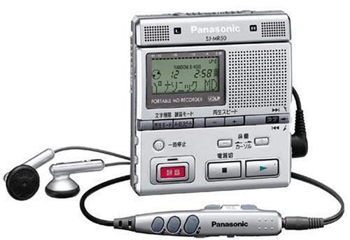 Panasonic ポータブルMDレコーダー シルバー SJ-MR50-S【!中古品!】
