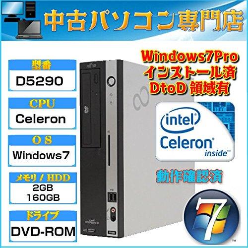 中古デスクトップパソコン【Win 7 Pro】 富士通 FMV ESPRIMO D5290 Celeron 430 1.80GHz 2GB 160GB C【中古…