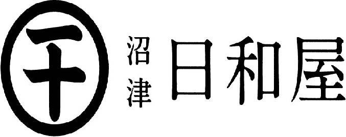 日和屋公式サイト