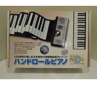 ハンドロールピアノ61K �