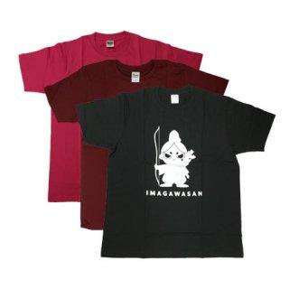 【静岡県】今川さん シルエットTシャツ