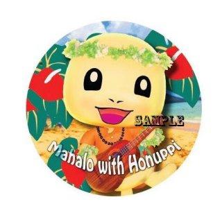 【ハワイ】ホヌッピー オリジナルステッカー