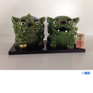 【愛知県】せとこま 台付き陶器 大サイズ