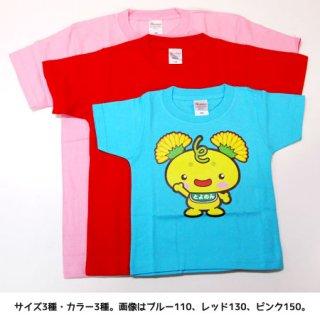 【大阪府】とよのん 子供用Tシャツ