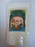 森のお茶 30g