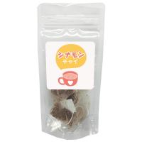 シナモンチャイ(ティーバッグ2グラム×10包)