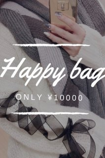 ハッピーバッグ 〜デニム+トップス+アクセサリー 4万円相当〜