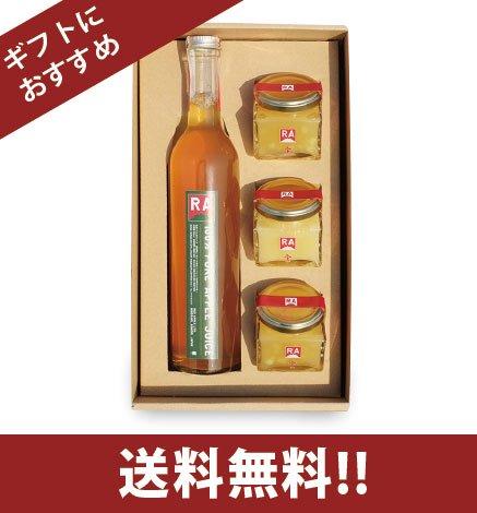 ギフトボックス(りんごのジュース・ジャム・バターセット)【送料無料】