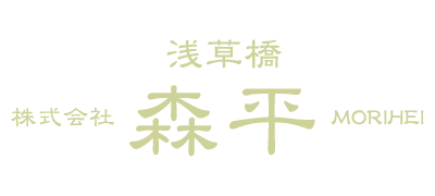 森平 | 天然砥石・刃物の卸販売 - 東京 浅草橋