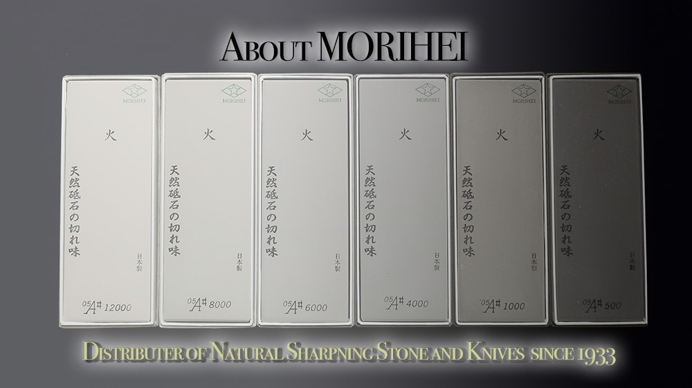 """About """"Morihei"""" distributer of natural sharoning stone and knives since 1933"""