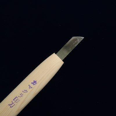 菊勇 彫刻刀 鎌倉印刀