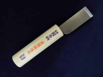 国秀 皮裁包丁(右)24mm(白二鋼)